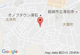 グループホーム 秋桜