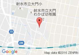 こぶし園デイサービスセンター
