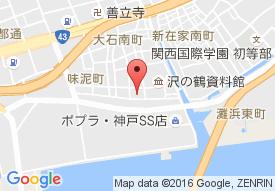 介護老人保健施設 神戸日の出苑