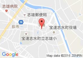 JAたんぽぽデイサービスセンター