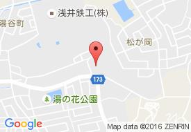 湯寿園デイサービスセンター