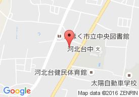 かほく市七塚デイサービスセンター