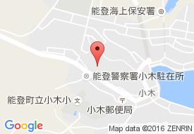 小木デイサービスセンター