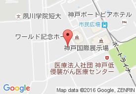 医療法人敬愛会 介護老人保健施設 神戸ポートピアステイ