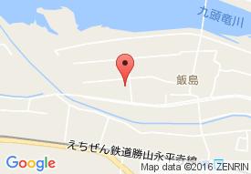 永平寺デイサービスセンター