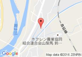 清珠荘 デイサービスセンター