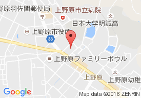 やすらぎ荘上野原指定通所介護事業所