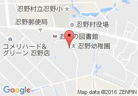 忍野村保健福祉センター 忍野村デイサービスセンター