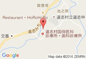 道志村福祉センター