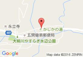富士川町鰍沢デイサービスセンター