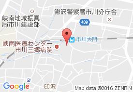 市川三郷町デイサービスセンター