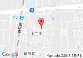 デイサービスセンター ゆたんぽ
