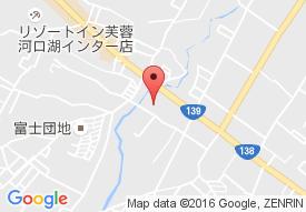 甲州茶話本舗デイサービス三遊亭