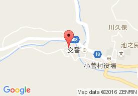 小菅村指定通所介護事業所