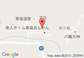 早川町社会福祉協議会通所介護事業所