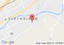 回生荘デイサービスセンター