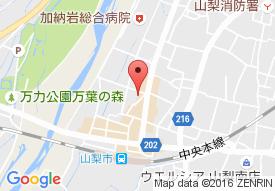 デイサービスセンターきぼう山梨事業所