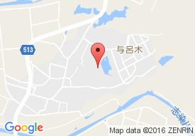 医療法人社団 仁恵会 介護老人保健施設 サンビラ三木
