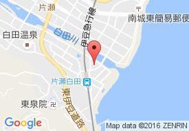 社会福祉法人東伊豆町社会福祉協議会
