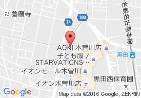 コムネックスみづほデイサービス事業所