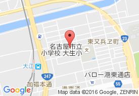 デイサービスセンター大生