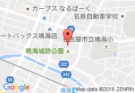 エルスリー名古屋鳴海