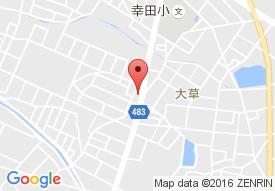 リハビリカフェ倶楽部 あいみ店