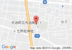 大治町デイサービスセンター
