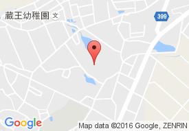 さかえの郷 デイサービスセンター田原