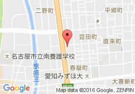 堀田デイサービスセンター