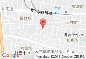 昭和区デイサービスセンター