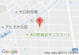 デイサービスセンター御桜乃里