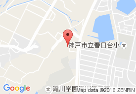 ケアハウス パーマリィ・イン西神春日台