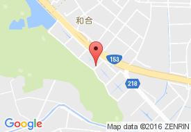 デイサービスセンター おさんぽ