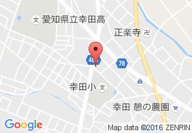 レッツ倶楽部幸田