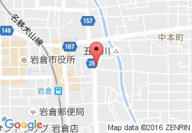 岩倉デイサービスセンター・ちあき