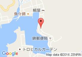 株式会社 偕生会 デイサービスセンター アララギ