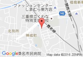 ニチイケアセンター桑名