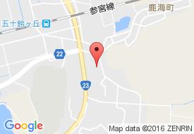 医療法人あんず会まつもとクリニック(デイサービスセンターあんず)