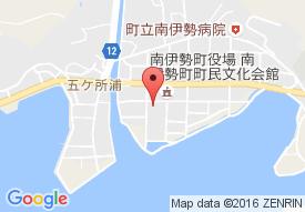 デイサービスセンター さくら苑