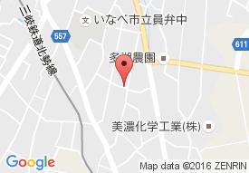 小笠原デイサービスセンター