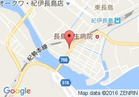 長島回生 デイサービス 陽だまりの家