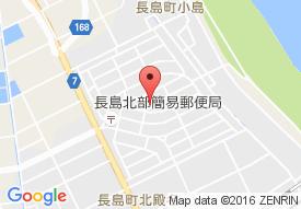 悠久の郷大倉の家