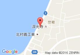 デイホームゆりの木 米原