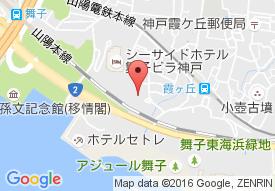 さん舞子神港園