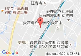 愛荘町社会福祉協議会愛知川通所介護事業所