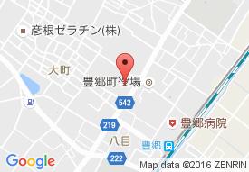 デイサービスセンター 元気村