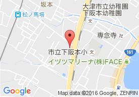 医療法人幸生会琵琶湖中央病院デイサービスセンター坂本