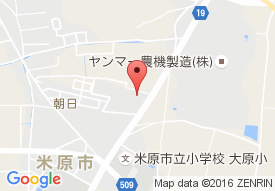 坂田デイサービスセンター