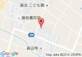 ふじの里デイサービスセンター
